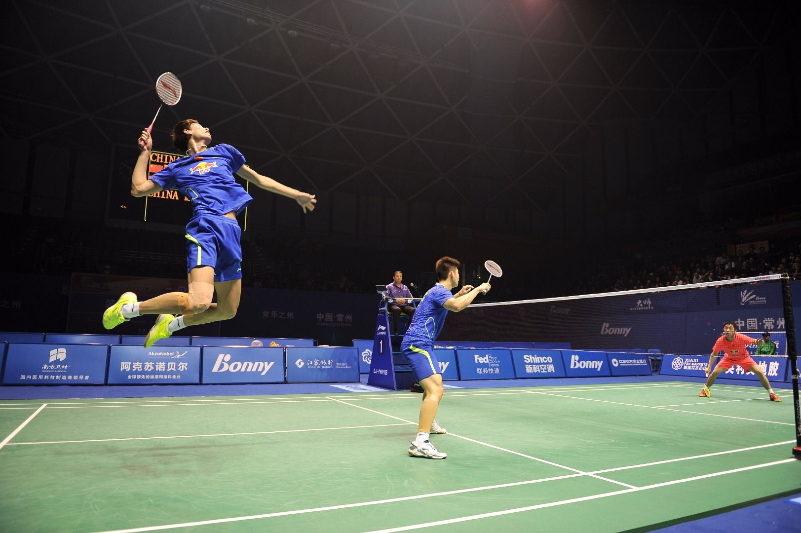 Badminton Nippes